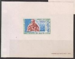 E)1968 BURKINA FASO, PROOFS, MEXICO CITY OLYMPICS, SCULTURE, ART,  SOUVENIR SHEETS, MNH - Burkina Faso (1984-...)