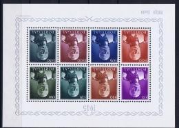 Portugal: Mi  Block Nr 8 MNH/**/postfrisch/neuf 1945   681-688