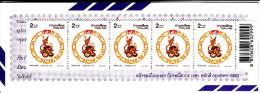 Thailand Booklet Scott #1940 Pane Of 5 2b Angel On Serpent - Songkran Day - Thaïlande