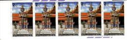 Thailand Booklet Scott #1972 Pane Of 5 2b Maiyarap - Demon Statues - Thaïlande