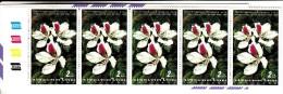 Thailand Booklet Scott #1902 Pane Of 5 2b Bauhinia Variegata - International Letter Writing Week - Thaïlande