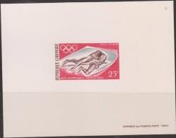 E)1968 GABON, HIGH JUMP, PROOF, MEXICO OLYMPICS, SOUVENIR SHEET, MNH - Gabon