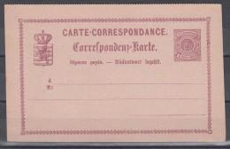 Luxemburg 1875 Ganzsachen MiNo. P 11 ** Ungebraucht (25.-) - Stamped Stationery