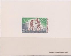 E)1968 GABON, BOXING, PROOF, MEXICO OLYMPICS, SOUVENIR SHEET, MNH - Gabon