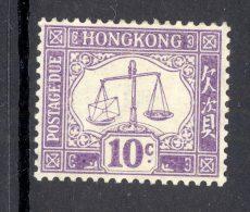 HONG KONG, 1938 10c (ordinary Paper, Wmk Script CA Sideways) Fine MM, SGD10 - Hong Kong (...-1997)
