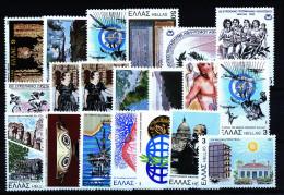A3813) Griechenland Greece Kleiner Posten Mit 20 Marken ** Unused - Sammlungen