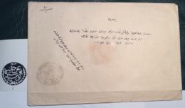 Turquie Turkey Prephilately BOSNIA SARAJEVO BOSNA Seal 1849 Cover (Bosnien Und Herzegowina  Turkei Vorphila Brief Lettre - Turkey