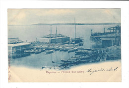 SARATOV - CAPATOB  Port  Yacht - Club - Russia