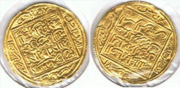 ESPAÑA AL-ANDALUS DINAR ALMOHADE SOBRE 1100 A IDENTIFICAR ORO GOLD A1 - A Identificar
