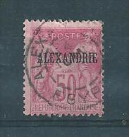 Colonie  Timbre D'Alexandrie De 1899/00  Type Sage  N°15  Oblitéré - Gebraucht