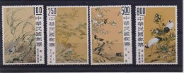 CHINA STAMPS ANCIENT  PAINTING OF FLOWERS & BIRDS STAMPS-1969- MNH - 1945-... Republic Of China