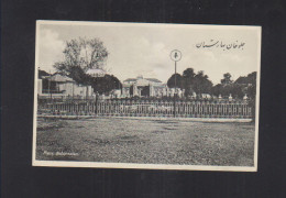 Iran PPC Teheran Place Beharestan 1936 - Iran