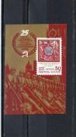 URSS 1970 ** - 1923-1991 USSR
