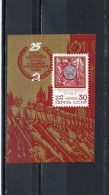 URSS 1970 **