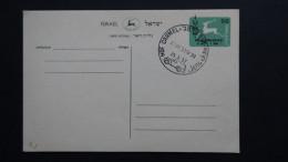 Israel - 1957 - Hof Carmel 1957-03-25 - Postal Stationery - Look Scan - Briefe U. Dokumente