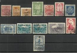 Turkey ; 1921 1st Adana Issue (Complete Set) - 1920-21 Anatolia