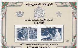 Marruecos Hb 16 - Marruecos (1956-...)