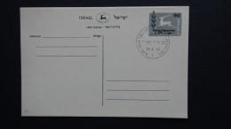 Israel - 1957 - 90p Postcard - Tel Aviv-Yafo 1957-03-25 - Postal Stationery - Look Scan - Briefe U. Dokumente