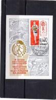 URSS 1969 O - 1923-1991 USSR