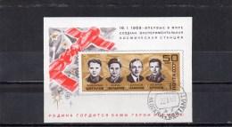URSS 1969 O