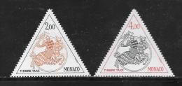 Mo 21 Monaco Timbres Taxes Sceau Princier N°71 Et 72 N++ - Taxe