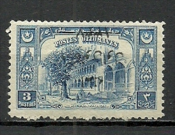 Turkey; 1921 1st Adana Issue 3 K., Reverse Overprint ERROR - 1920-21 Anatolia