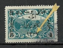 Turkey; 1921 1st Adana Issue Stamp, Overprint ERROR (Burak 875 IIb) - 1920-21 Anatolia