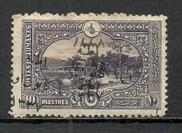 Turkey; 1921 1st Adana Issue Stamp 10 K., Triple Overprint ERROR (One Of Them Is Reverse) RRR - 1920-21 Anatolia