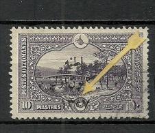 Turkey; 1921 1st Adana Issue Stamp 10 K., Overprint ERROR (Burak 876 IIb) - 1920-21 Anatolia