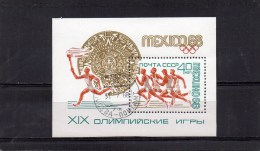 URSS 1968 O