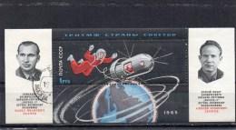 URSS 1965 O - 1923-1991 USSR