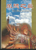THE BEST OF CHENGDE - Bilingue Anglais Et Chinois - Exploration/Voyages