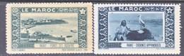 FRENCH  MOROCCO   LABEL  RABAT    * - Morocco (1891-1956)