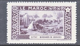FRENCH  MOROCCO   LABEL  SETTAT    * - Maroc (1891-1956)