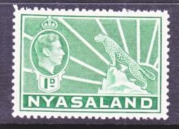 NYASSALAND  55 A    * - Nyasaland (1907-1953)