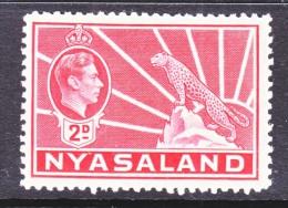 NYASSALAND  57 A   * - Nyasaland (1907-1953)