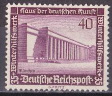 VE_ Deutsches Reich - Mi.Nr. 642  - Postfrisch MNH - Deutschland