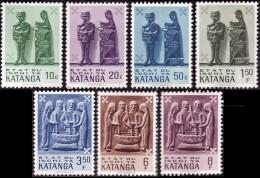 KATANGA  1961  -  Y&T 52 à 55 Et 57 à 59 - Katanga