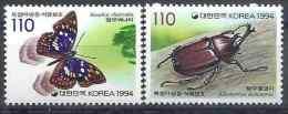 1994 COREE SUD 1631-32** Papillon - Korea (Süd-)