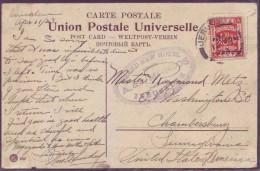 Palestine British Mandate EEF Stamp / Israel 1923 Grand New Hotel Jerusalem Postcard - Palestine