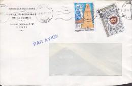 Tunisia Purple PAR AVION Line Cds. OFFICE COMMERCE, TUNIS 1977 Cover Lettre Gorgenhaupt Mosaik & Mosque - Tunisia (1956-...)