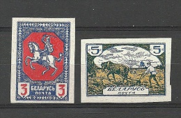 Weissrussland Belarus 1918 Imperforated * - Bielorussia