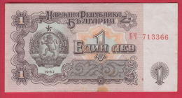B868 / - 1 Lev - 1962 - Shipka Memorial - Bulgaria Bulgarie Bulgarien Bulgarije - Banknotes Banknoten Billets Banconote - Bulgarije