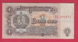 B919 / - 1 Lev - 1962 - Shipka Memorial - Bulgaria Bulgarie Bulgarien Bulgarije - Banknotes Banknoten Billets Banconote - Bulgarije