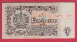 B921 / - 1 Lev - 1962 - Shipka Memorial - Bulgaria Bulgarie Bulgarien Bulgarije - Banknotes Banknoten Billets Banconote - Bulgarije