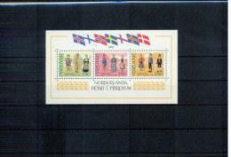 Faroer Inseln / Faroe Islands 1983 Michel Block 1 Postfrisch / Unmounted Mint - Féroé (Iles)