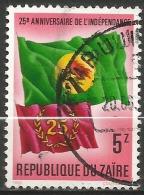 ZAIRE - N° YT 1212 - Oblit - Zaïre