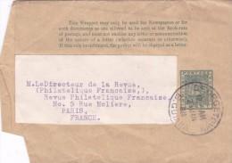 Guyane Britanique - Lettre - British Guiana (...-1966)