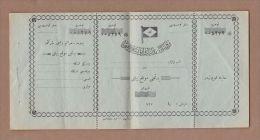 AC - BURSA MUDANYA FERRY TICKET BLUE COLOURED USED BEFORE 1928 FROM TURKEY - Eintrittskarten