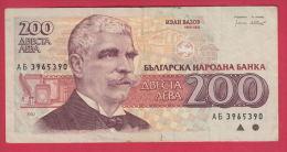 B937 / - 200 Leva - 1992 - Ivan Vazov - POET WRITER - Bulgaria Bulgarie - Banknotes Banknoten Billets Banconote - Bulgaria